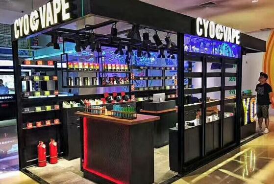 CYO VAPE蒸汽果汁电子烟(朝阳大悦城店)