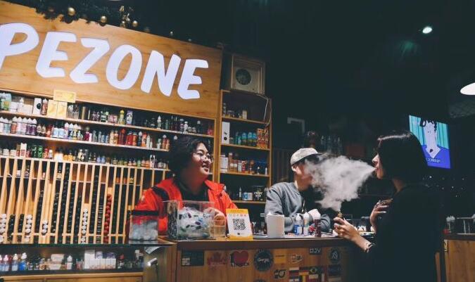 VAPEZONE蒸汽电子烟(中关村总店)
