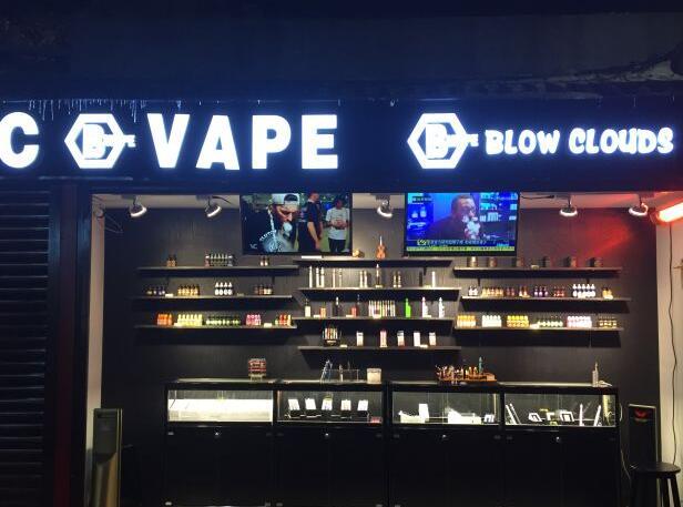 BC VAPE 蒸汽电子烟体验店