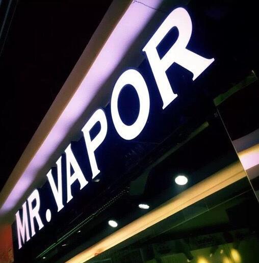 蒸汽先生MR.VAPOR电子烟吧(搜秀购物广场店)