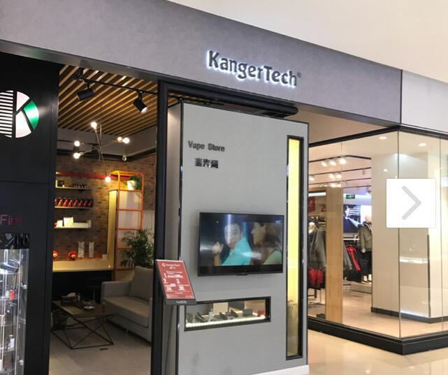 KangerTech康尔电子烟