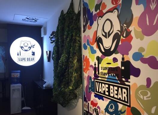 蒸汽熊vapebear(电子烟体验店)