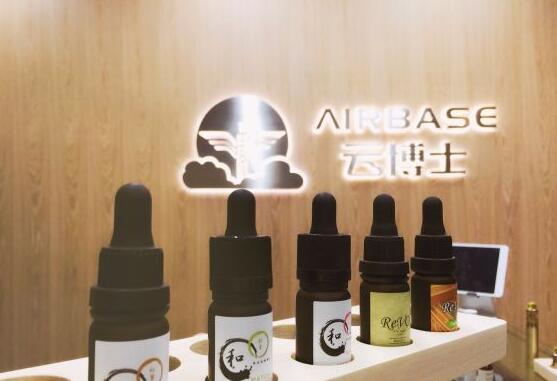 云博士airbase蒸汽电子烟体验店