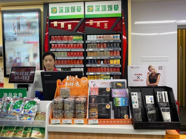 电子烟线下即将展开激战  APOLLO入驻十万家零售店