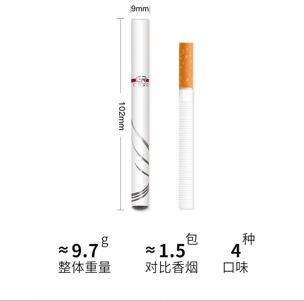 一次性电子烟整_04.png