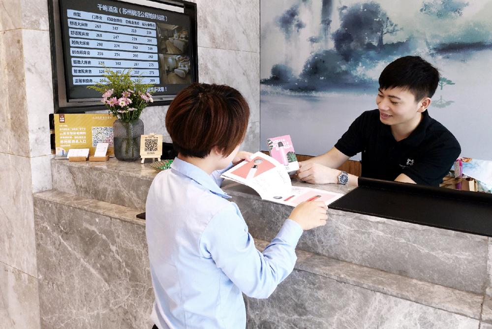 """住""""千屿""""酒店,能买雪加SNOWPLUS电子烟,携手提升住客体验"""