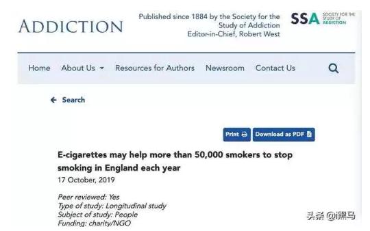 英国每年超过5万吸烟者通过电子烟协助成功戒烟