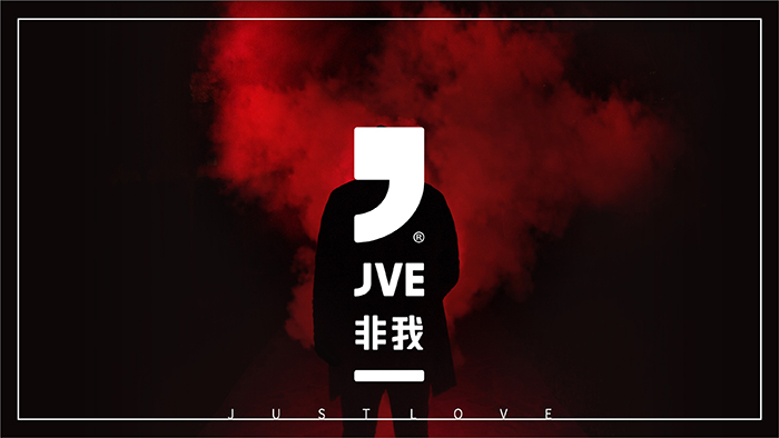 """重磅!又一电子烟品牌""""JVE非我""""强势参与角逐市场"""