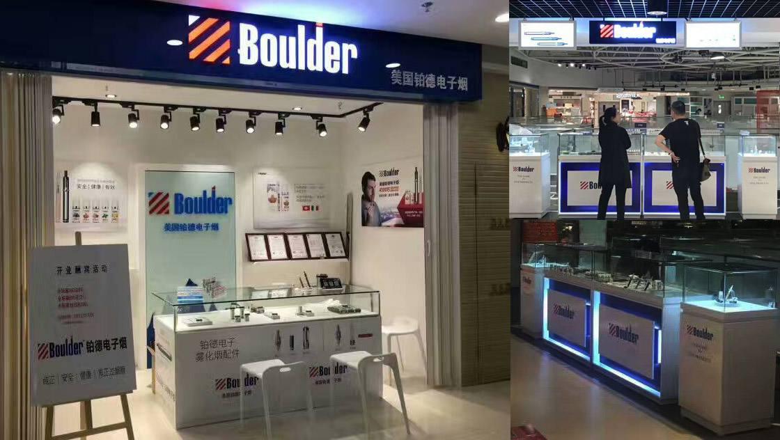 贵港电子烟实体店