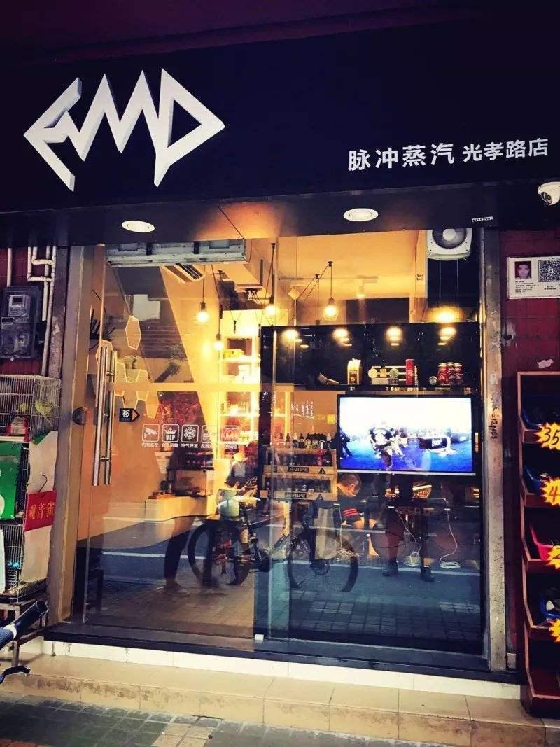 沧州电子烟实体店地址_图片_案例