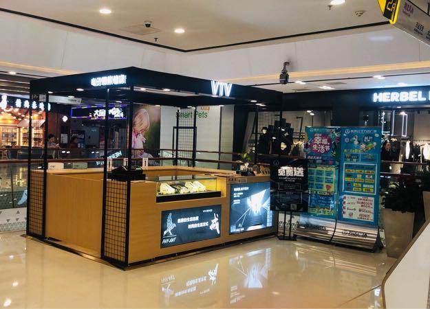梅州电子烟实体店