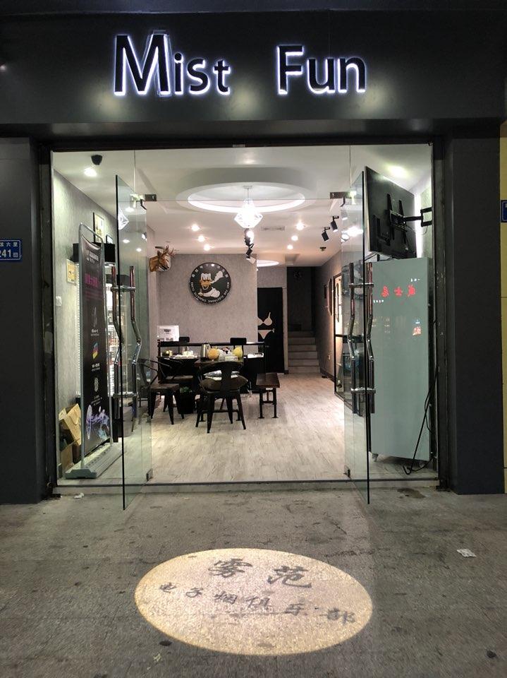 内江电子烟实体店