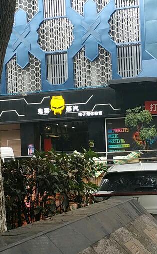 宜昌电子烟实体店