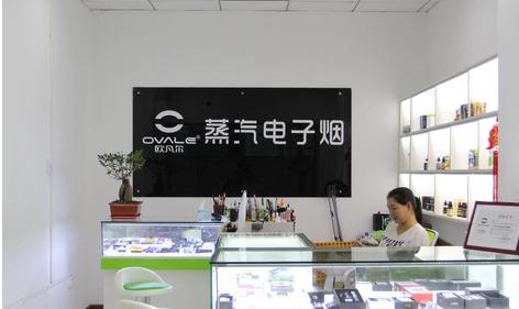黄石电子烟实体店