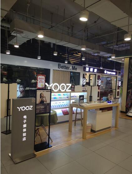 武汉电子烟实体店