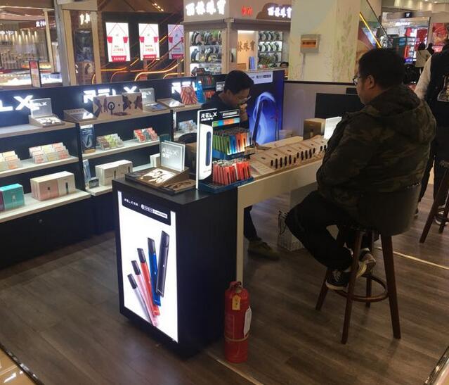 西宁电子烟实体店