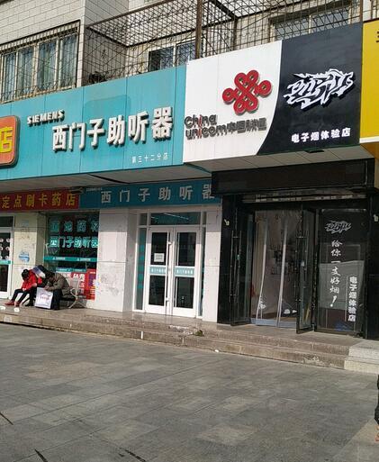 天水电子烟实体店