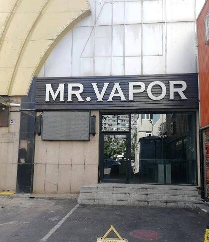 那曲电子烟实体店