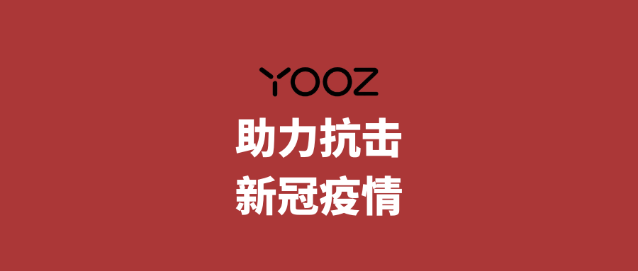 YOOZ柚子烟弹如何购买
