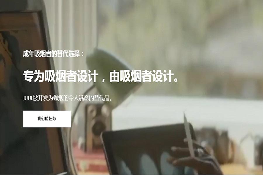 JUUL电子烟中国在哪里买,国内能买到JUUL电子烟吗?