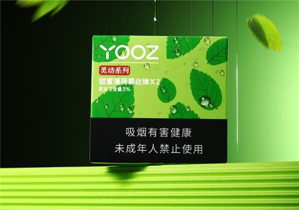 yooz一代二代烟弹通用吗