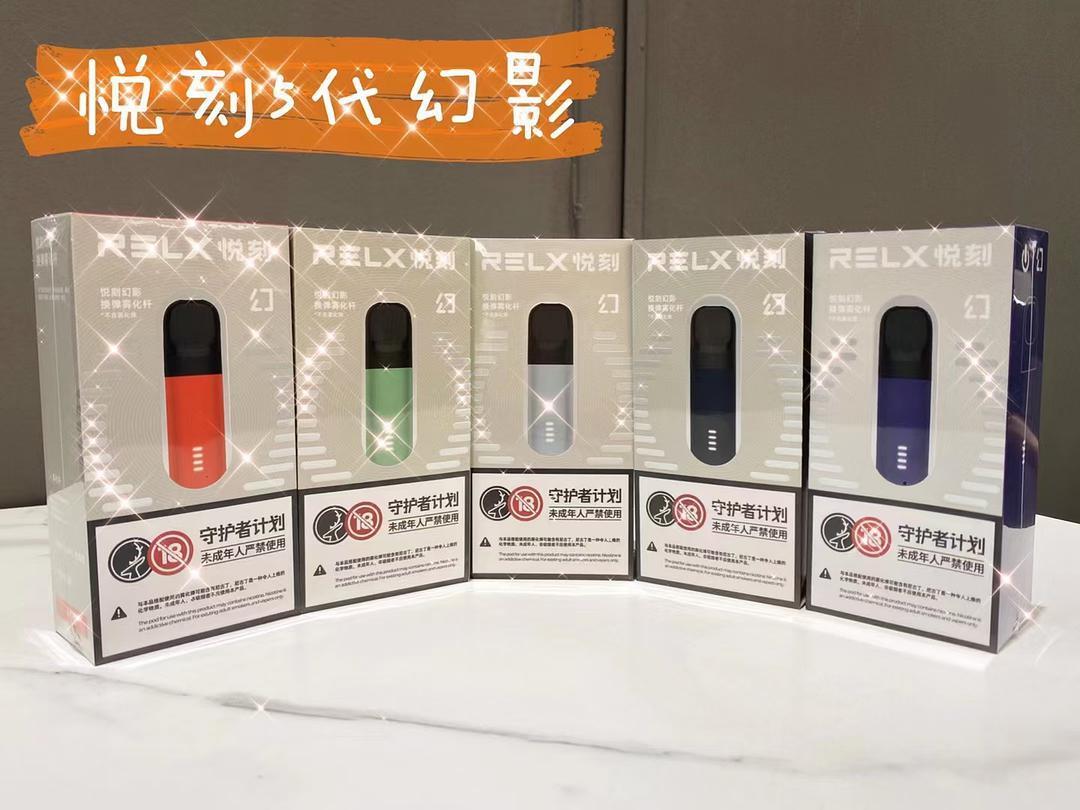 深圳悦刻电子烟实体店