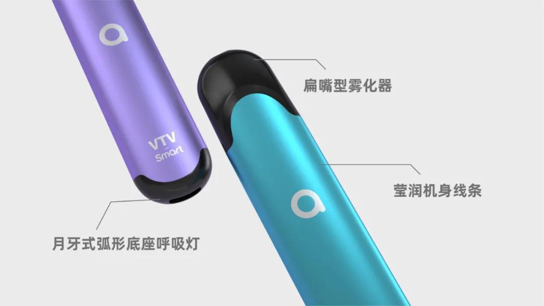 VTV丨smart电子烟VTVmini入门级新品